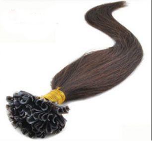 Натуральные волосы на кератиновой капсуле U-тип, №002 Темно-коричневый - 50 см, 100 капсул.