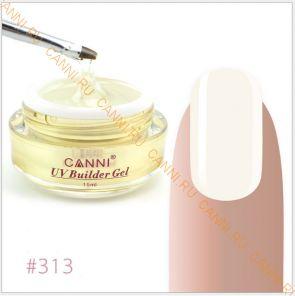 Моделирующий  гель-камуфляж Canni №313 Прозрачный UV Builder Gel Clear